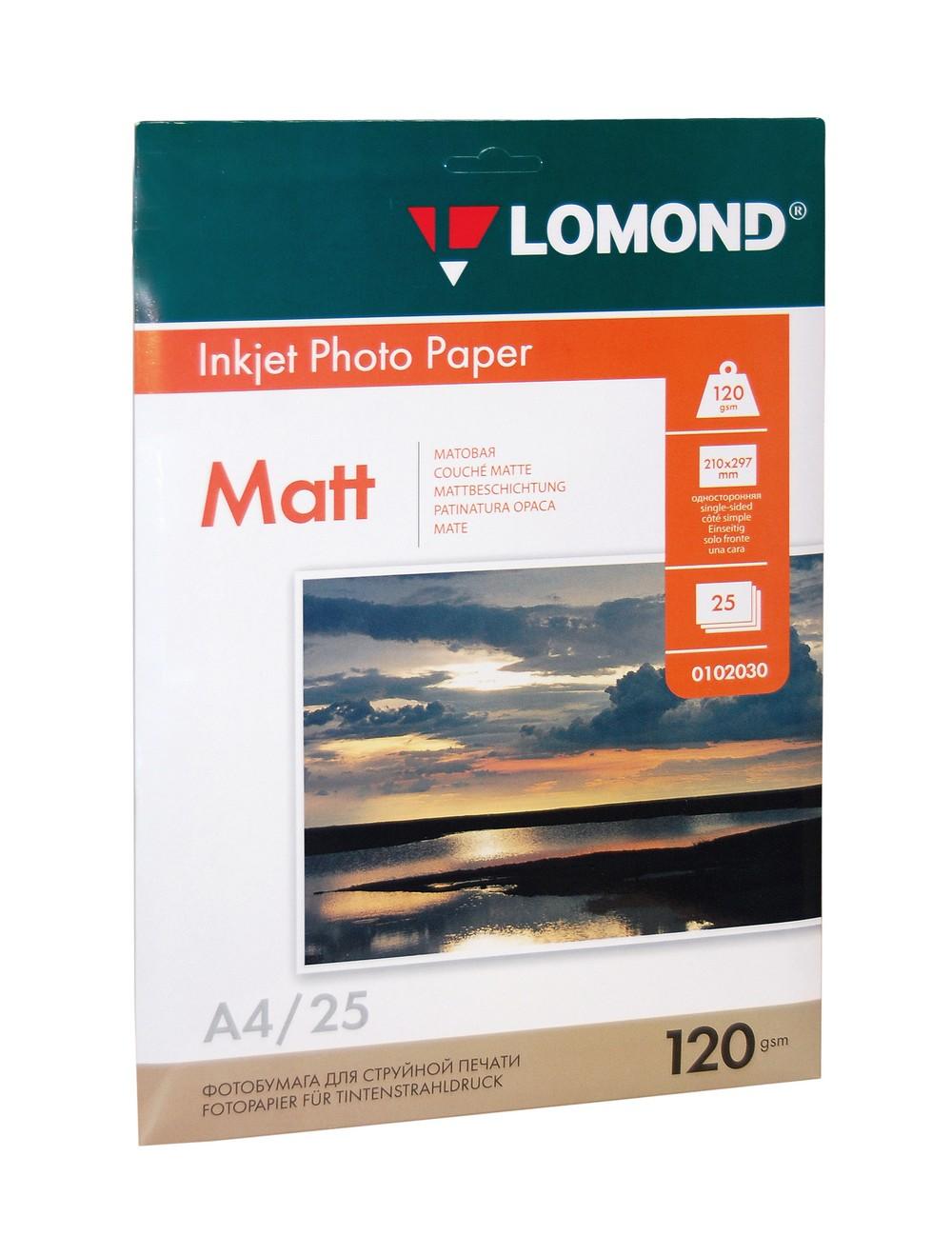 Фотобумага А4 Lomond, 120 г/кв.м, 1 ст., матовая,25л