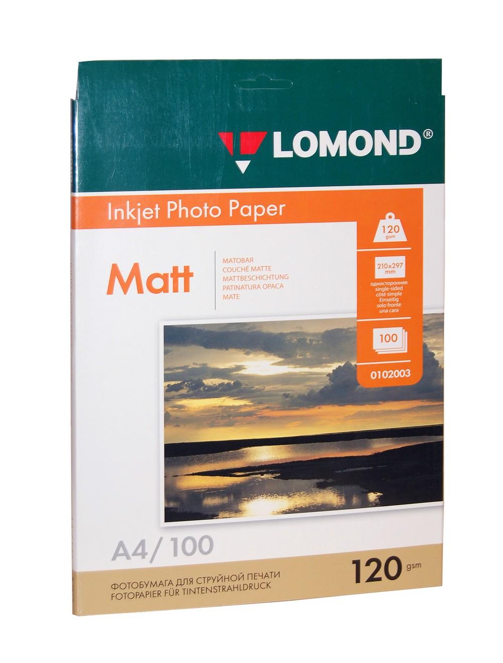Фотобумага А4 Lomond, 120 г/кв.м, 1 ст., матовая,100л