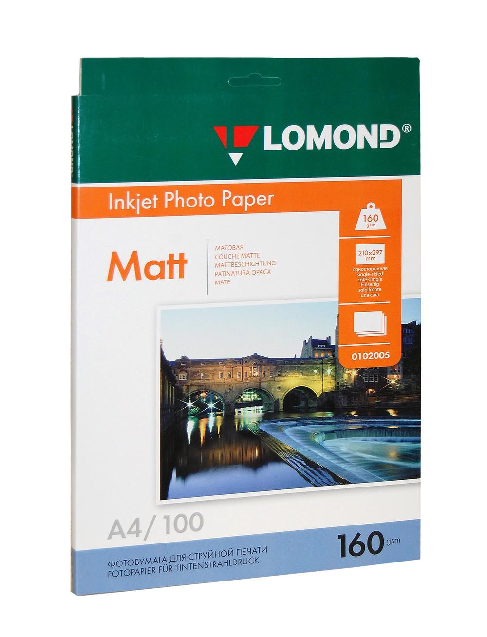 Фотобумага А4 Lomond, 160 г/кв.м, 1 ст., матовая,100л