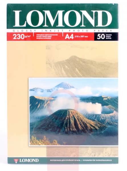 Фотобумага А4 Lomond, 230 г/кв.м, 1 ст., глянцевая,50л.
