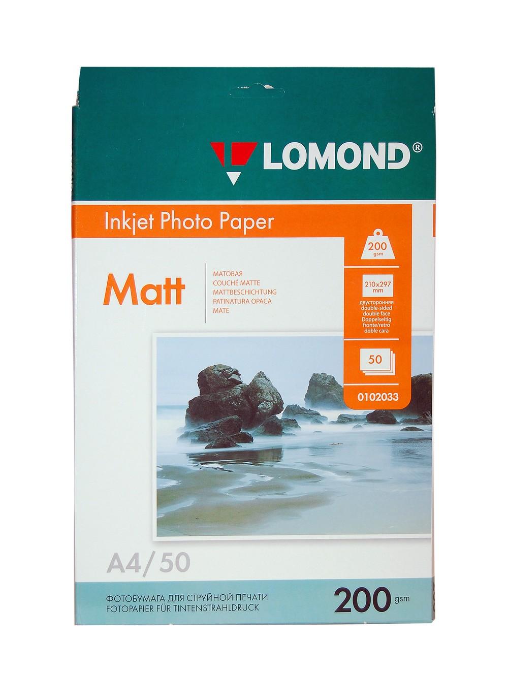 Фотобумага А4 Lomond, 200 г/кв.м, 2 ст., матовая,50л