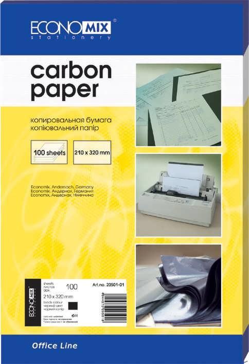 Бумага А4 копировальная черная
