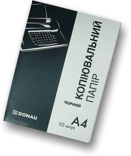 Бумага А4 копировальная черная 50 лист.