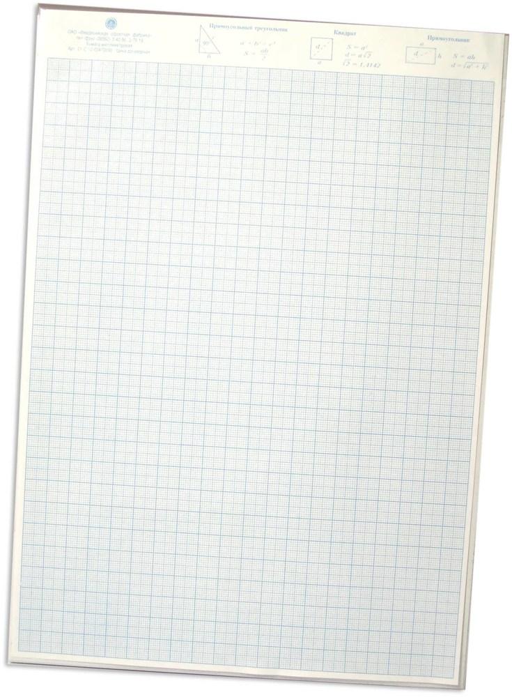 Бумага масштабно-координатная А3,офсет,70гр