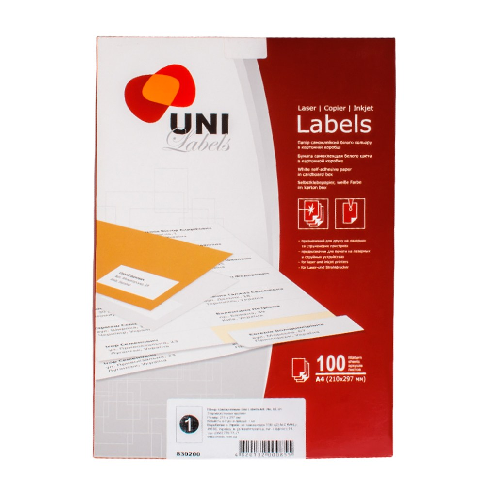 Наклейки А4, Uni Labels, 1 на листе, 210*297, офсет