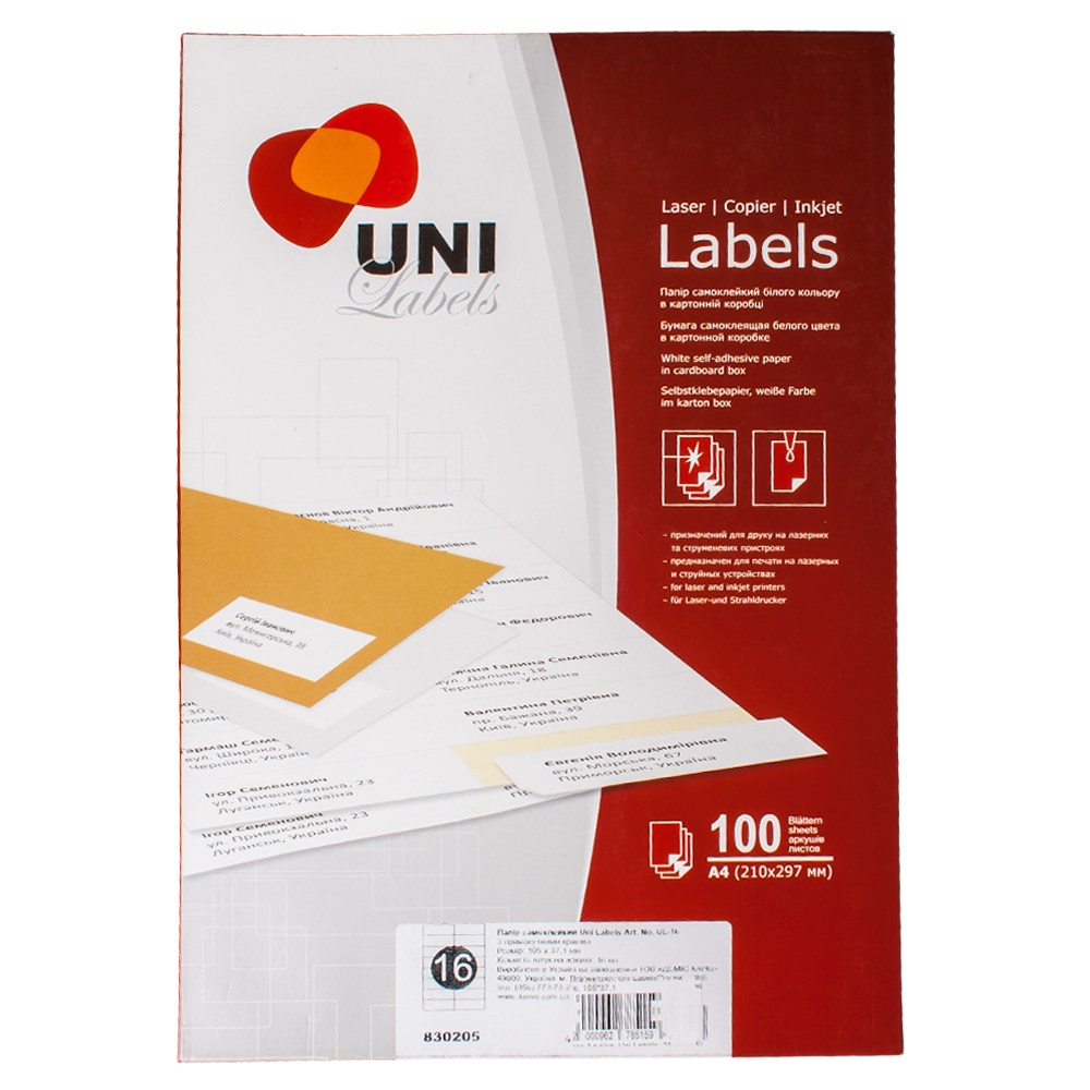 Наклейки А4, Uni Labels, 16 на листе, 105*37,1 офсет