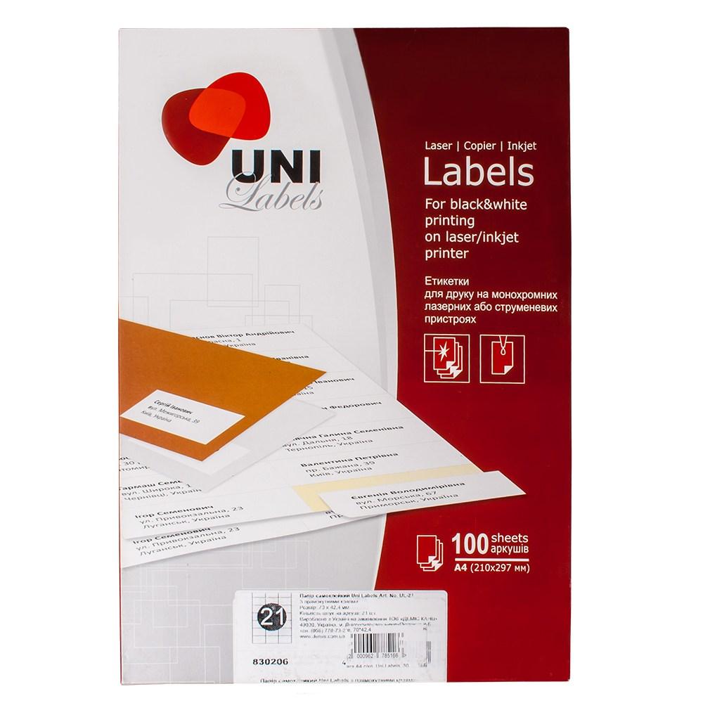 Наклейки А4, Uni Labels, 21 на листе, 70*42,4  офсет