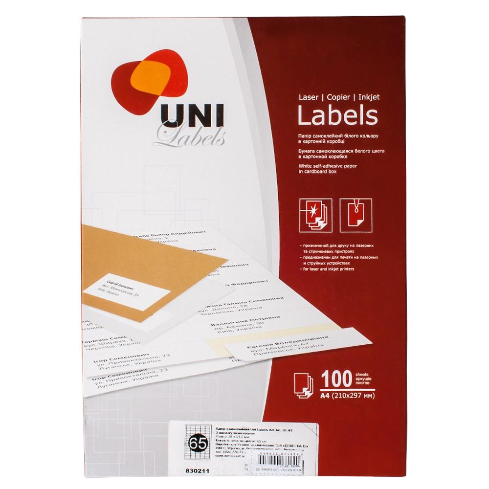 Наклейки А4, Uni Labels, 65 на листе, 38*21.2   офсет