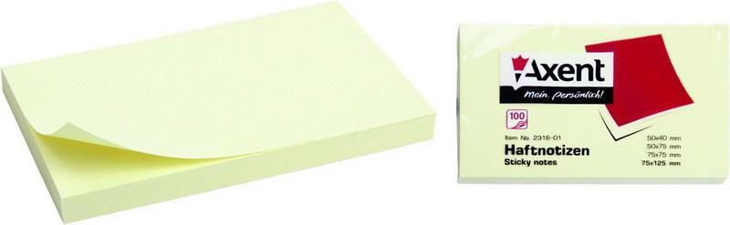 Блок клейкий Axent 75x125мм 100л, желтый