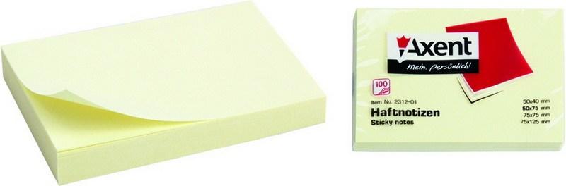 Блок клейкий Axent 50x75мм 100л, желтый
