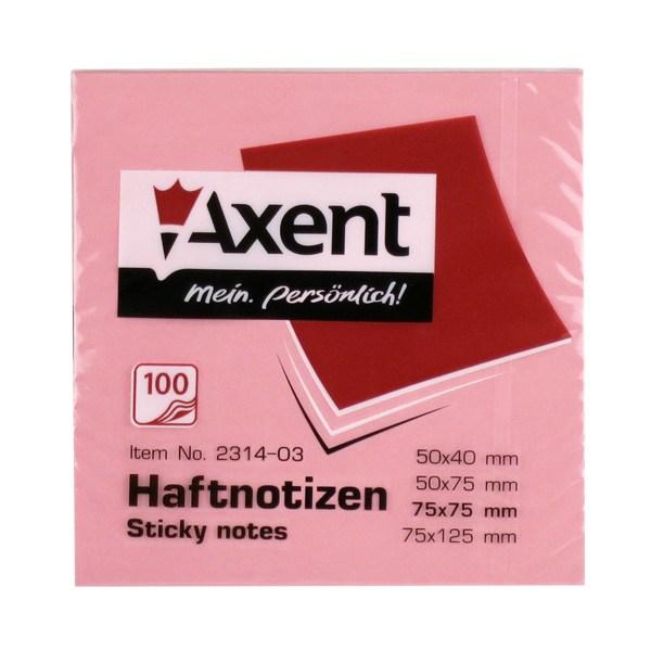 Блок клейкий Axent 75x75мм 100л, розовый