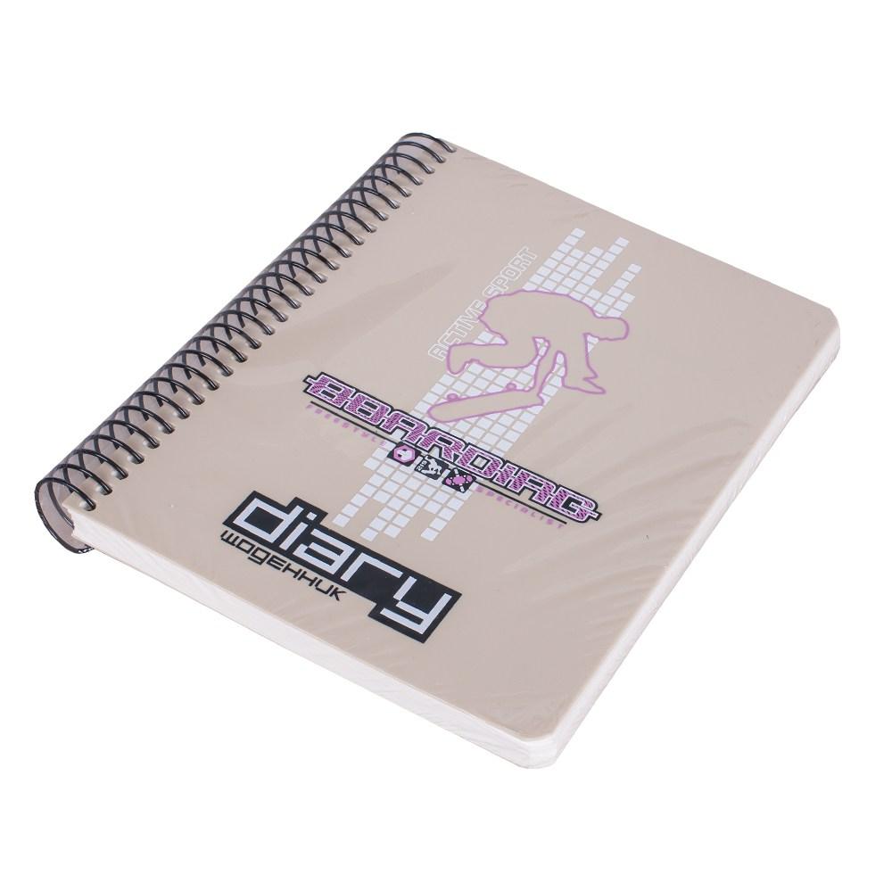 Дневник недатированный В6, спираль, 120л., пластик «Student», 360к