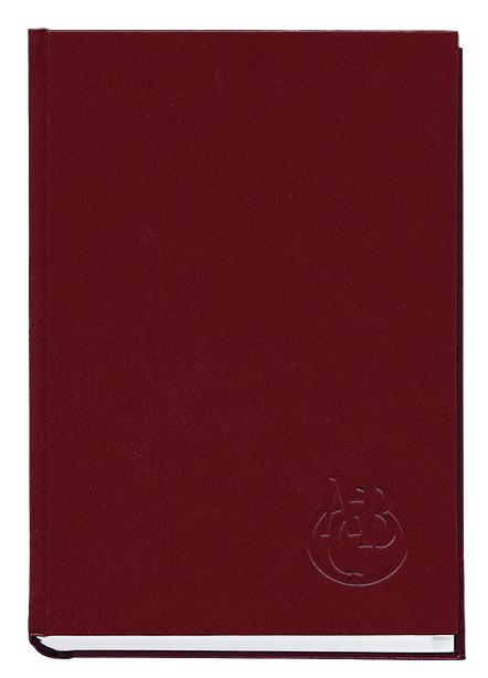 Книга телефонная 145*202, 112 л., линия, баладек