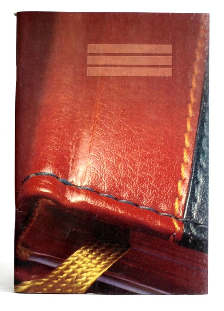 Книга учета А4, 96 л., клетка, газетка, скоба