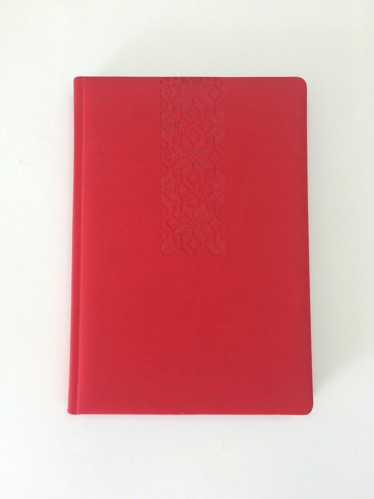 Деловой дневник недатир. А5(143*202), 128л, клетка,блок,исскуст.кожа, красный