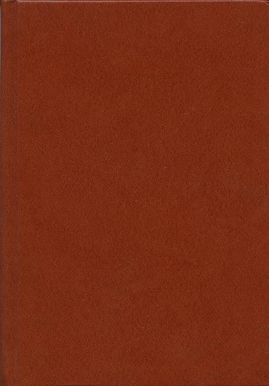 Деловой дневник,недат. А6( 98х140), 146 арк.,клет.,,баладек, корич.