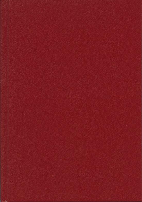 Деловой дневник,недат. формат  (98х140), 146 листов