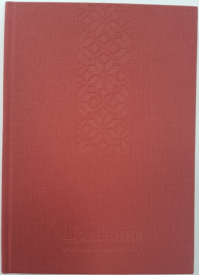 Ежедневник, 143*202, Щоденник вчителя, 112 л, красный,баладек