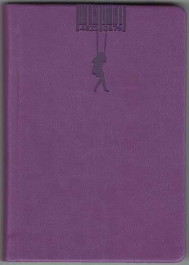 Деловой дневник недат. А6, 98*140, 146 л., линия, иск.кожа ,тиснение ,фиолет