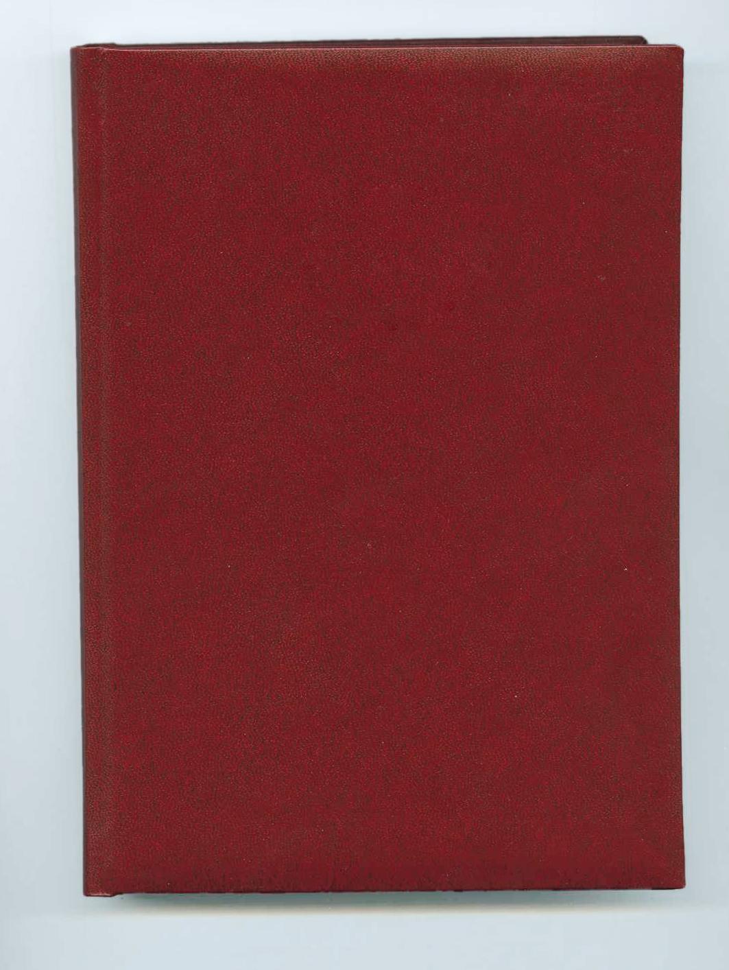Деловой дневник, 145*202, 128 л.,клетка, баладек,бордо