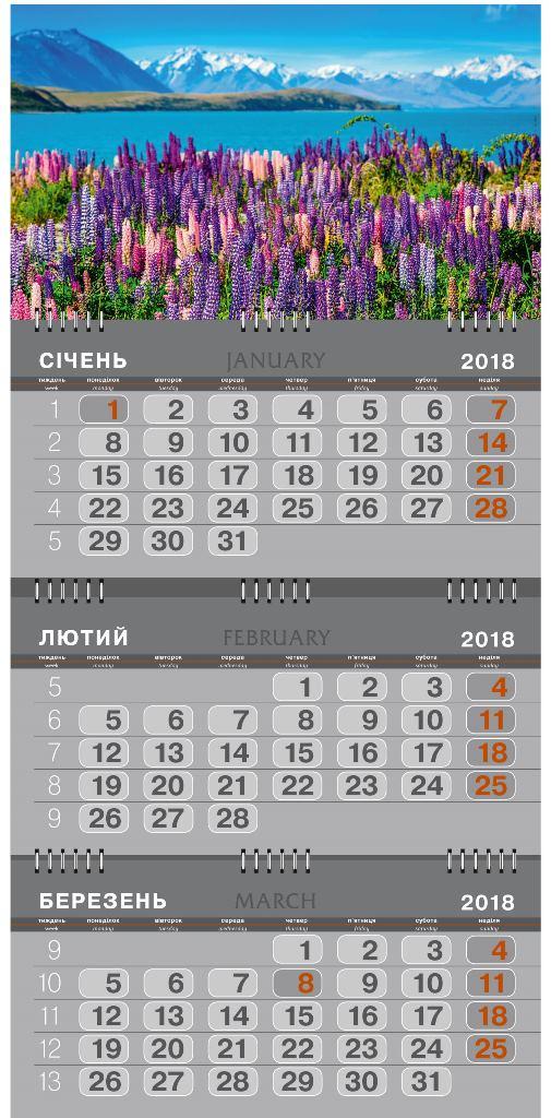 Календарь настенный кварт.на 3 спир., Цветы в горах (большой) 2018г.