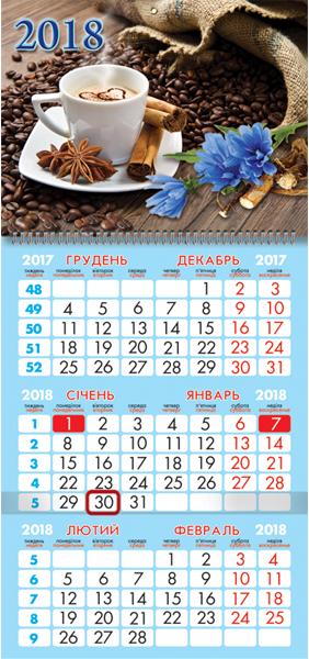 Календарь настенный кварт. спираль 25*52см  Кофе с корицей 2018