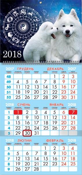 Календарь настенный кварт. спираль 25*52см  Год Собаки.Зодиак 2018