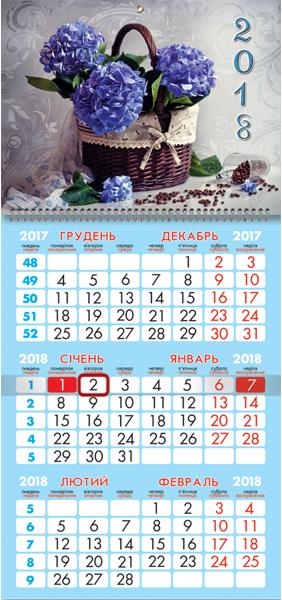 Календарь настенный кварт. спираль 25*52см Гортензии 2018