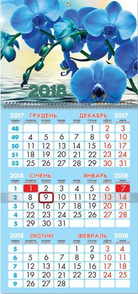 Календарь настенный кварт. спираль 25*52см  Голубая Орхидея 2018