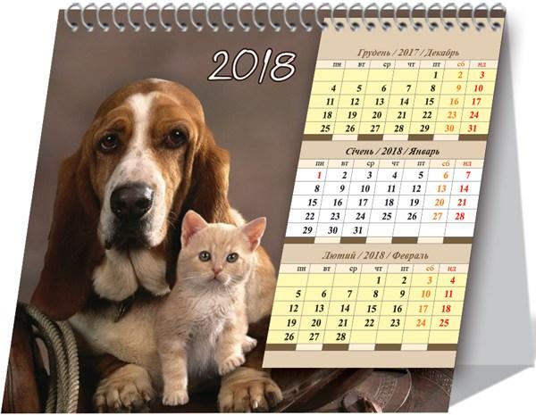Календарь настольный квартальный с перекидным блоком шалаш спираль 16*14 см Друзья 2018