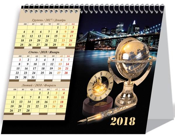Календарь настольный квартальный с перекидным блоком шалаш спираль 16*14 см Офис 2018
