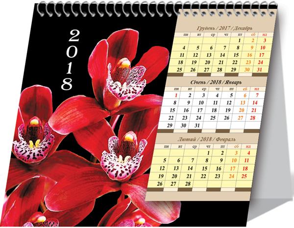 Календарь настольный квартальный с перекидным блоком шалаш спираль 16*14 см Орхидеи 2018