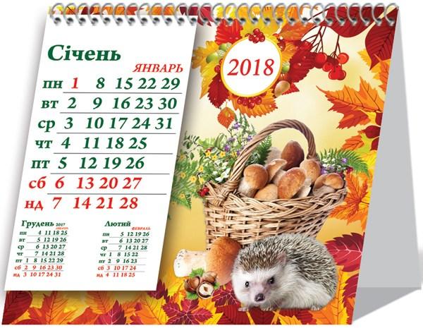 Календарь настольный квартальный с перекидным блоком шалаш спираль 16*14 см Дары леса 2018