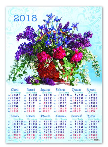 Календарь настенный А-2 (42*60см) вертик Весенний букет 2018