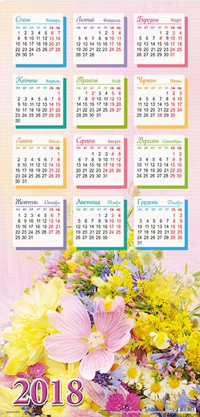 Календарь настенный В-2 (32*67см) вертик. Цветы 2018