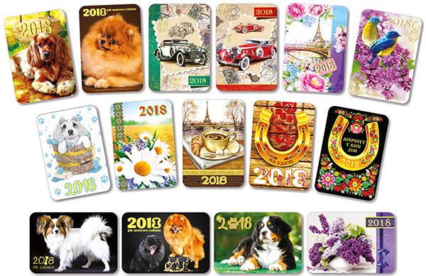 Календарь карманный 7*10 см  Ассорти 2018