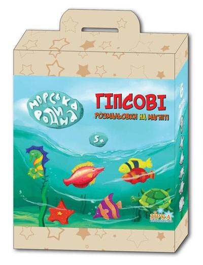 Гипсовая раскраска Морское семейство