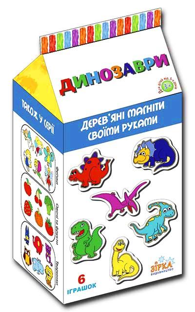 """""""Деревянная раскраска на магните """"""""Динозавры"""""""""""""""