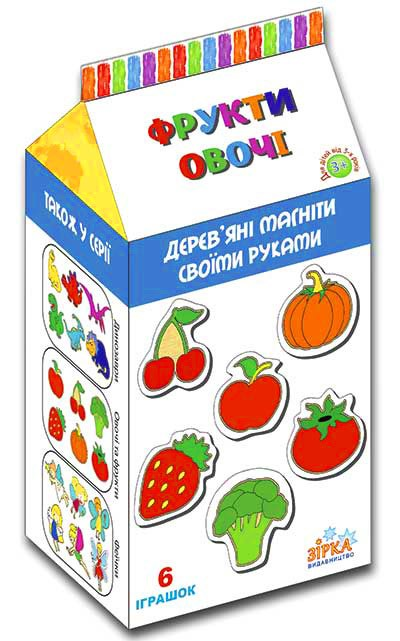 Деревянная раскраска на магните Овощи и фрукты