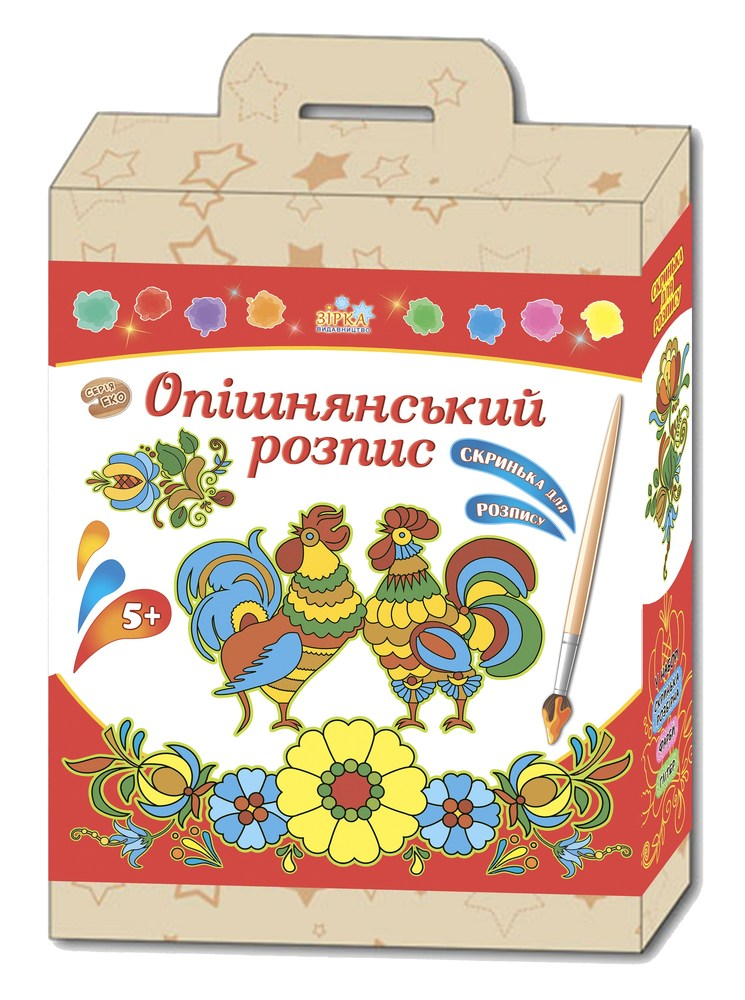 Шкатулка Опишнянская роспись