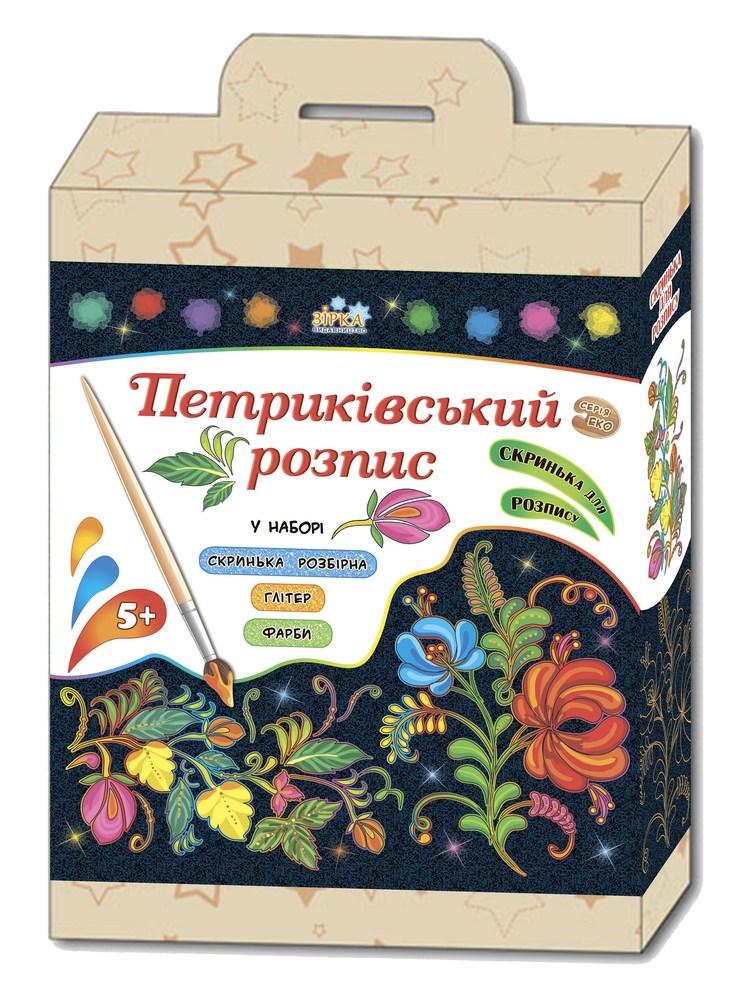 Шкатулка Петриковская роспись