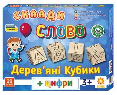 Деревянные кубики Сложи слово + примеры (20шт)