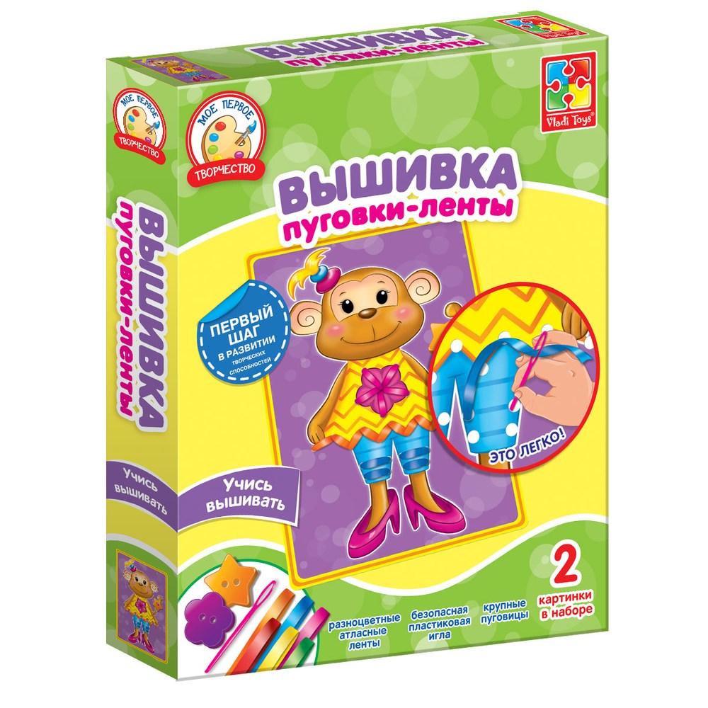 Набор для творчества Вышивка пуговки-ленты Обезьянка VT4701-02