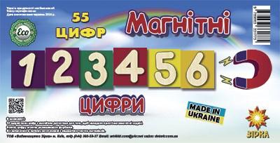 Набор Цифры на магните (55 шт).  Деревянные магниты.