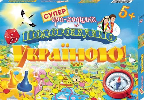 ИГРА- Ходилка Путешествуем Украиной