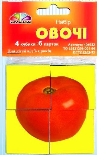 Кубики Овощи, 4 шт.