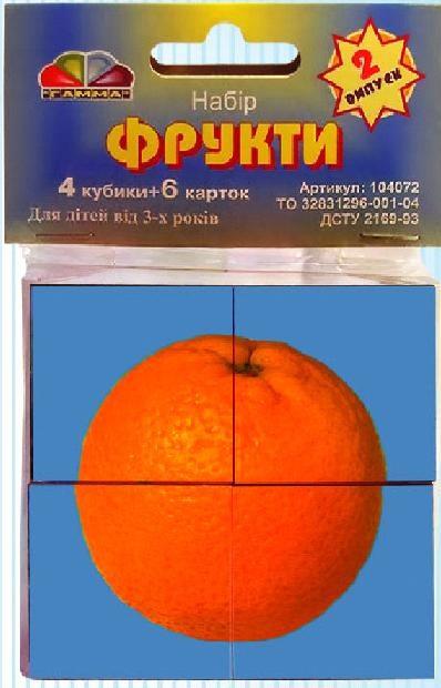Кубики Фрукты випуск 2 , 4 шт.