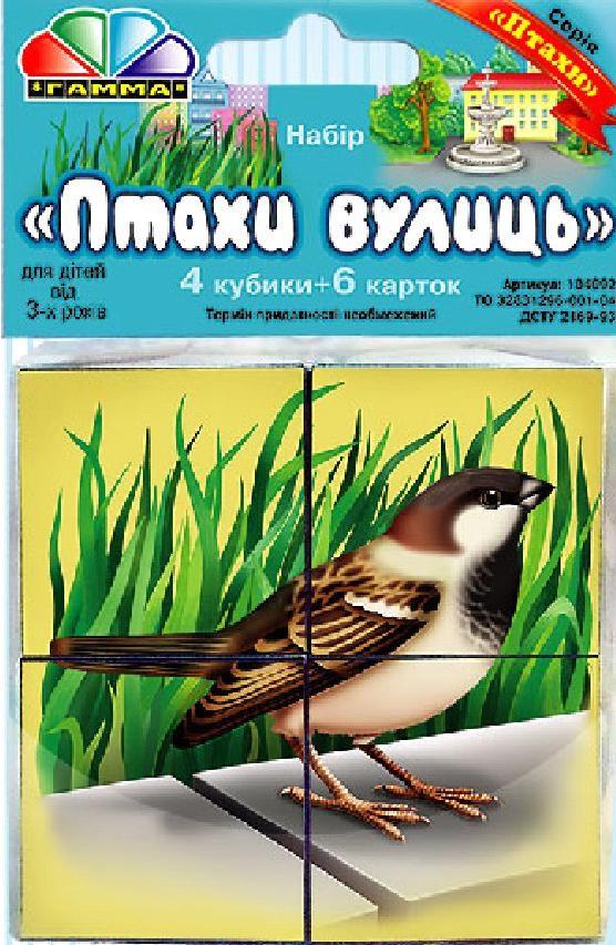 """Кубики """"Птицы""""   випуск 2, 4 шт."""