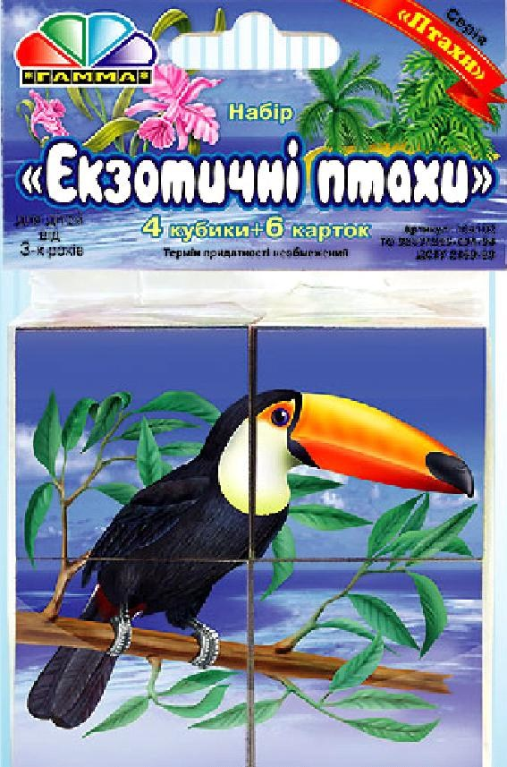 Кубики Птицы   випуск 3, 4 шт.