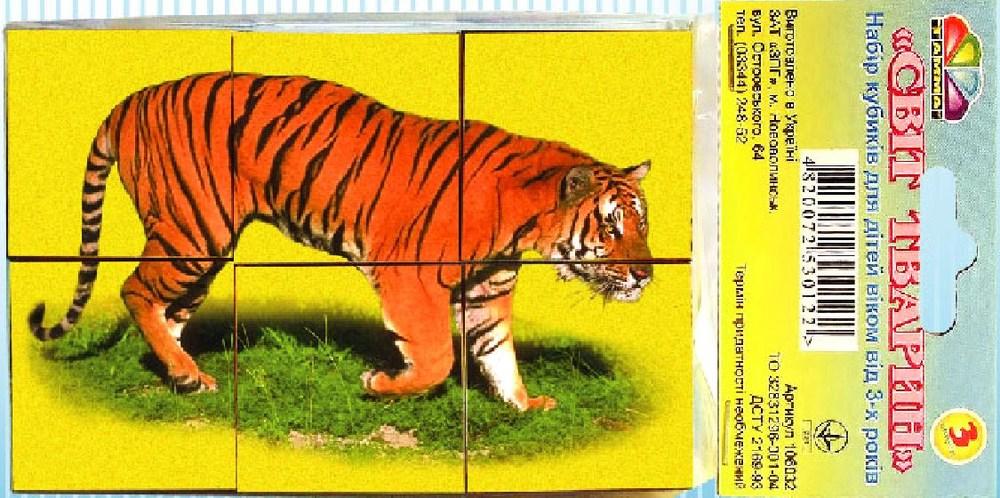 Кубики Мир животных  випуск 3, 6 шт.